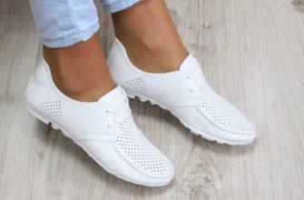 Облегчаем чистку белой обуви
