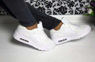 Советы очистки белой обуви