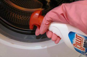 Устраняем плесень из стиральной машины