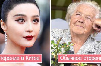 Вечная молодость по-китайски. Секреты женщин Поднебесной, о которых ты не подозреваешь.