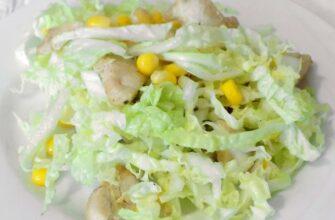 Диетический низкокалорийный салат из капусты с курицей