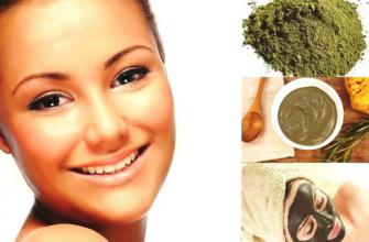 Рецепты масок с бесцветной хной для разных типов кожи